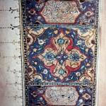 ইঞ্জিলের একটি প্রাচীন পাণ্ডুলিপি (মিশর থেকে) ৭